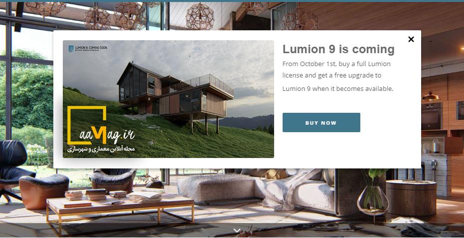 دانلود لومیون 9 پرو | Lumion 9.0.2 Pro